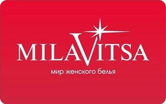 75068df1a Вот уже несколько лет компания Milavitsa занимает лидирующее положение  среди компаний, производящих женское бельё в Восточной Европе и странах СНГ.
