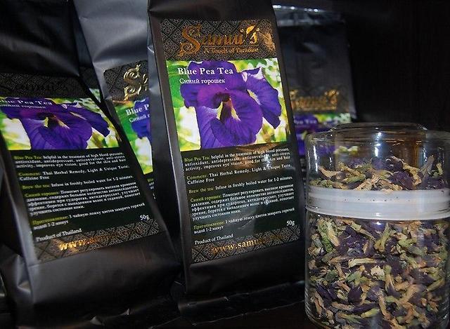 Купить чай чанг шу в нижнем новгороде где