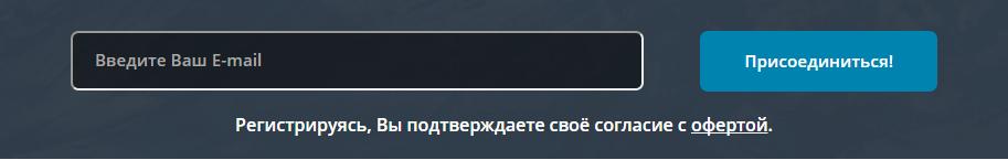 биржа фриланса SELFBOSS