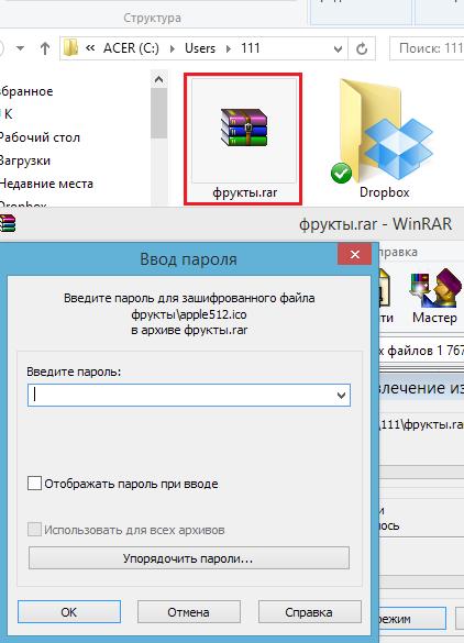 открыть скрытые папки windows 8