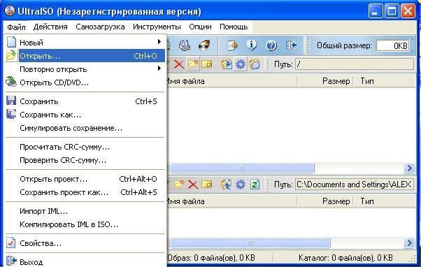 создать установочную флешку windows 7