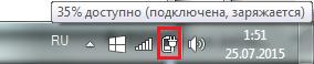 отключить переход в спящий режим windows 8