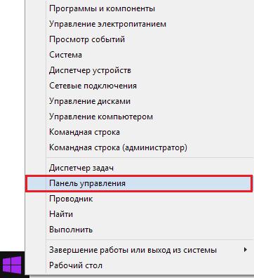 не открывается боковая панель windows 8