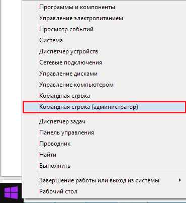 как открыть боковую панель windows 8